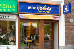 macedonia fruit cafe